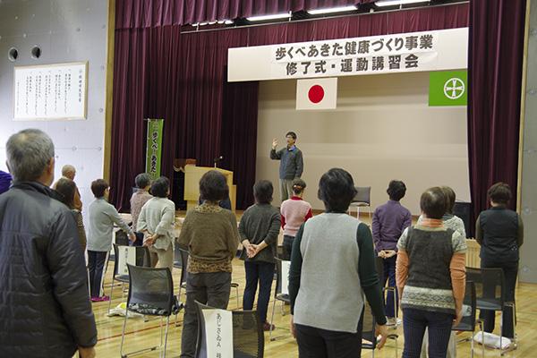 秋田市保健所主催の事業での講話と運動指導